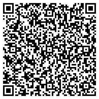 QR-код с контактной информацией организации ООО АЗАЛИЯ