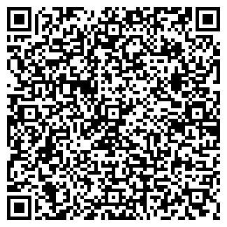 QR-код с контактной информацией организации ООО РИСК