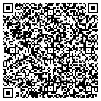QR-код с контактной информацией организации ООО ШКАЛА-СЕРВИС