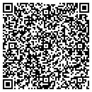 QR-код с контактной информацией организации ЧП КАЙЛАШ