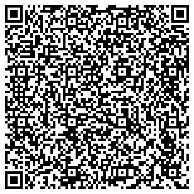 QR-код с контактной информацией организации ОБИС, ПРОИЗВОДСТВЕННОЕ ТОРОГОВО-РОЗНИЧНОЕ, ООО