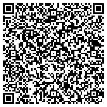 QR-код с контактной информацией организации SMART-TOYS
