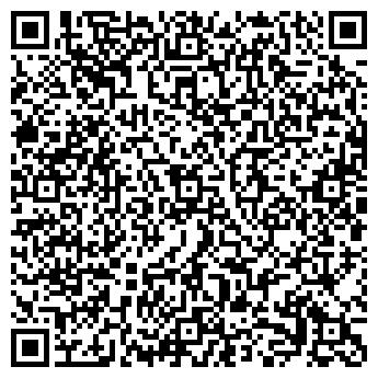 QR-код с контактной информацией организации АВРО-СЕРВИС