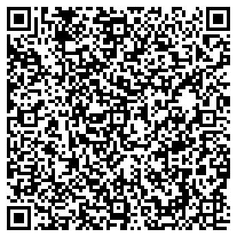 QR-код с контактной информацией организации АМТ-СЕРВИС
