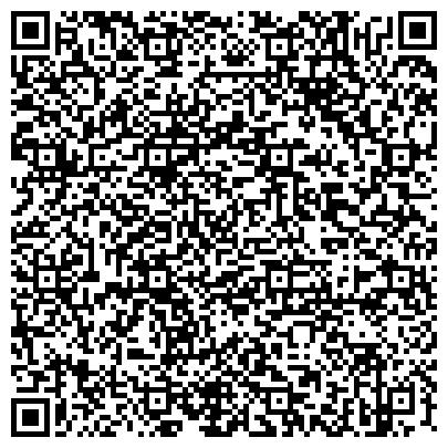 QR-код с контактной информацией организации ОТДЕЛЬНЫЙ БАТАЛЬОН ДПС ГИБДД УВД ПО ВАО