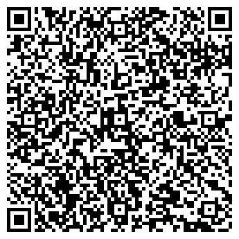 QR-код с контактной информацией организации ДЕТСКИЙ САД № 1554