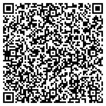 QR-код с контактной информацией организации ДЕТСКИЙ САД № 1579