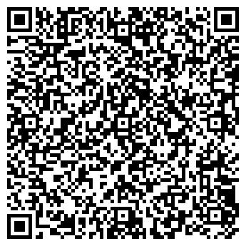 QR-код с контактной информацией организации ДЕТСКИЙ САД № 1663