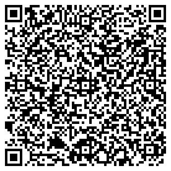 QR-код с контактной информацией организации ДЕТСКИЙ САД № 2378