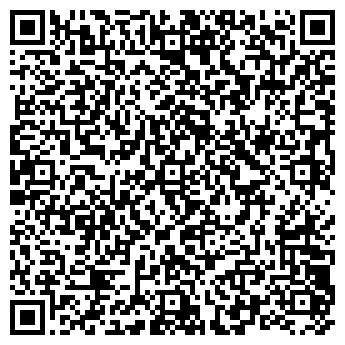 QR-код с контактной информацией организации ДЕТСКИЙ САД № 1577