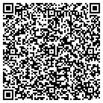 QR-код с контактной информацией организации МУБАРАКШИНА Г.Н. НОТАРИУС
