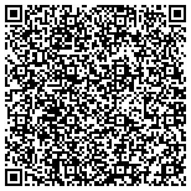 QR-код с контактной информацией организации ОБЩЕСТВЕННАЯ ОРГАНИЗАЦИЯ ЛЮБИТЕЛЕЙ КНИГИ Г. ПУШКИНО