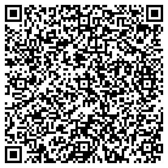 QR-код с контактной информацией организации АПЕКС-ТЕХЦЕНТР