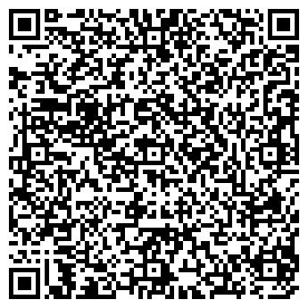 QR-код с контактной информацией организации ДЕТСКИЙ САД № 1552