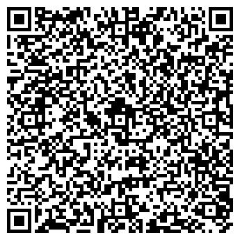 QR-код с контактной информацией организации ДЕТСКИЙ САД № 1576