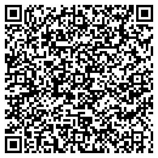 QR-код с контактной информацией организации ТРАНС ОИЛ, ЗАО