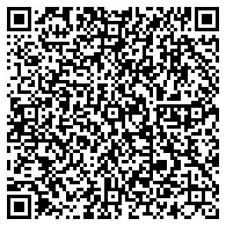 QR-код с контактной информацией организации БИОМАССА, НТЦ