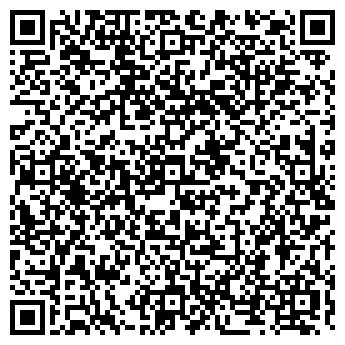 QR-код с контактной информацией организации ДЕТСКИЙ САД № 1612