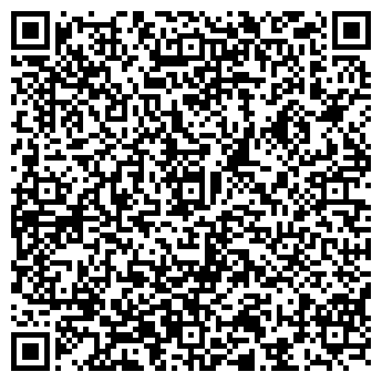 QR-код с контактной информацией организации ГЕОЛОГИЧЕСКАЯ СЛУЖБА, ГП