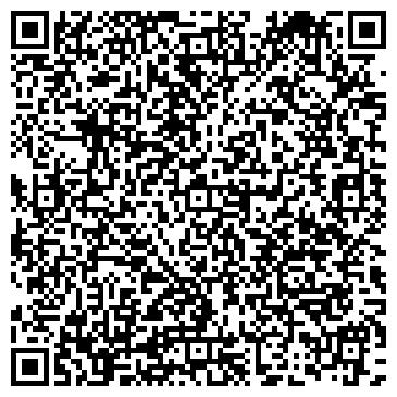 QR-код с контактной информацией организации ГП ИНСТИТУТ КОЛЛОИДНОЙ ХИМИИ И ХИМИИ ВОДЫ