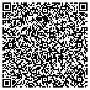 QR-код с контактной информацией организации ИНСТИТУТ ОРГАНИЧЕСКОЙ ХИМИИ НАН УКРАИНЫ, ГП