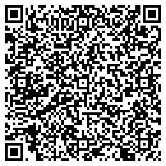 QR-код с контактной информацией организации ООО ДИАЛИНК КИЕВ