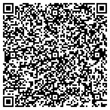 QR-код с контактной информацией организации ИНЖЕНЕРНО-ТЕХНОЛОГИЧЕСКИЕ СИСТЕМЫ -96