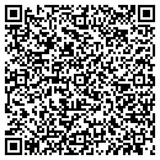 QR-код с контактной информацией организации ООО КАРЭКСИМ