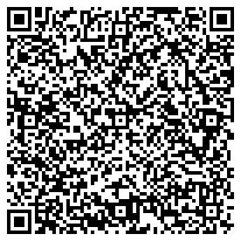 QR-код с контактной информацией организации ПАРТНЕР-ИНЖИНИРИНГ, ООО
