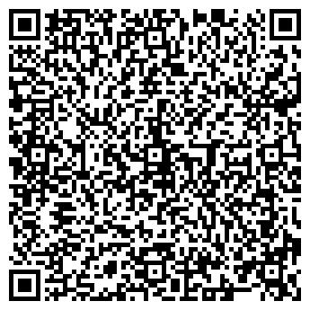 QR-код с контактной информацией организации УКРРЕСТАВРАЦИЯ, КОРПОРАЦИЯ