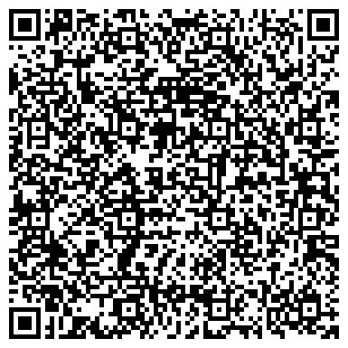 QR-код с контактной информацией организации СТОЛИЦА, ИНВЕСТИЦИОННО-СТРОИТЕЛЬНАЯ КОМПАНИЯ, ООО