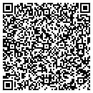 QR-код с контактной информацией организации ГП ИМПУЛЬС, НТК