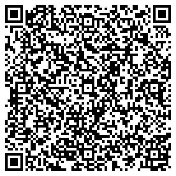 QR-код с контактной информацией организации ОБУВЬ ПЛЮС, КОМПАНИЯ