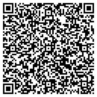 QR-код с контактной информацией организации ВИКОС, ПКФ, ООО