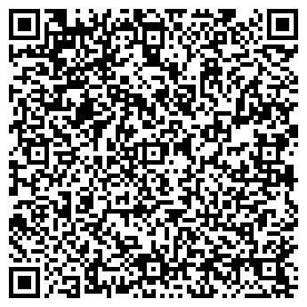QR-код с контактной информацией организации ЭХО ЧЕРНОБЫЛЯ, ООО