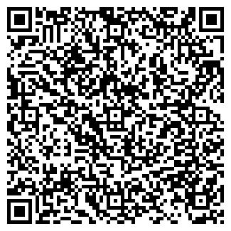 QR-код с контактной информацией организации КИЕВВОДОКАНАЛ