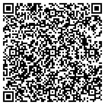 QR-код с контактной информацией организации ВИЛО УКРАИНА, ООО