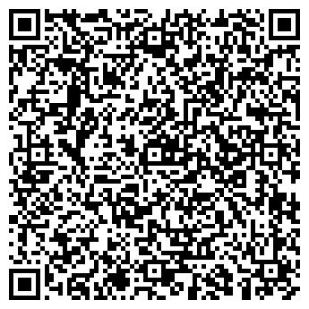QR-код с контактной информацией организации ВИНДОР ПЛЮС, ООО