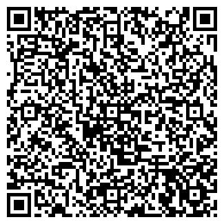 QR-код с контактной информацией организации РЕХАУ, ООО