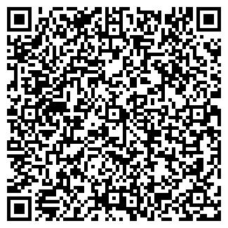 QR-код с контактной информацией организации ЭВОЛЮКС