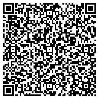 QR-код с контактной информацией организации ЭЛЬПЛАСТ