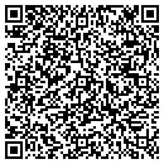 QR-код с контактной информацией организации АМПЛУА ПЕРСОНАЛА