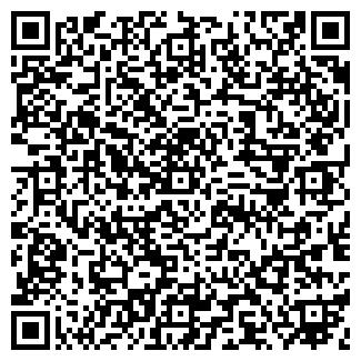 QR-код с контактной информацией организации САНПОЛ, СП