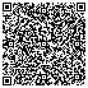 QR-код с контактной информацией организации ДЕТСКИЙ САД № 1803