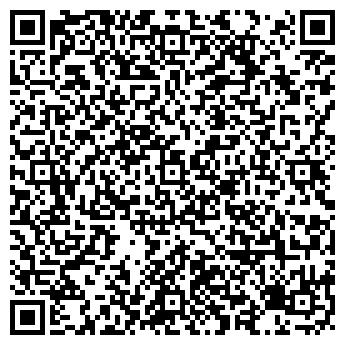 QR-код с контактной информацией организации КИЕВСОЮЗДОРПРОЕКТ