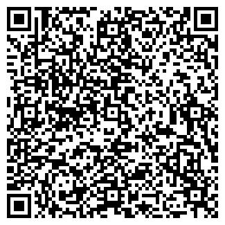QR-код с контактной информацией организации ИРИНА, ИЗДАТЕЛЬСТВО