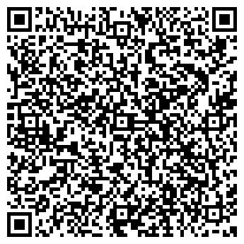 QR-код с контактной информацией организации ООО АДВЕНТА КОМЬЮНИКЕЙШНЗ