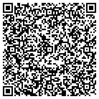 QR-код с контактной информацией организации МЕРКУРИ ИНТЕРНЕЙШНЛ, ООО