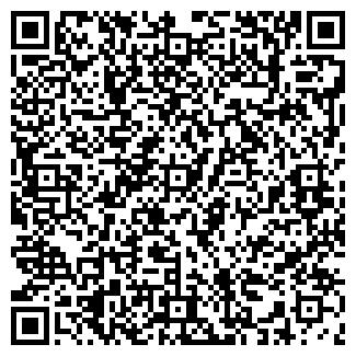 QR-код с контактной информацией организации НОВАТЕК, ООО
