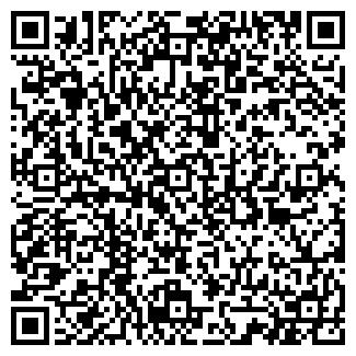 QR-код с контактной информацией организации GARDEN BABY, ТМ